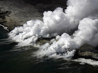 Hawaii Volcanoes - Volcano, HI