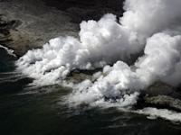 Hawaii Volcanoes - Volcano, HI